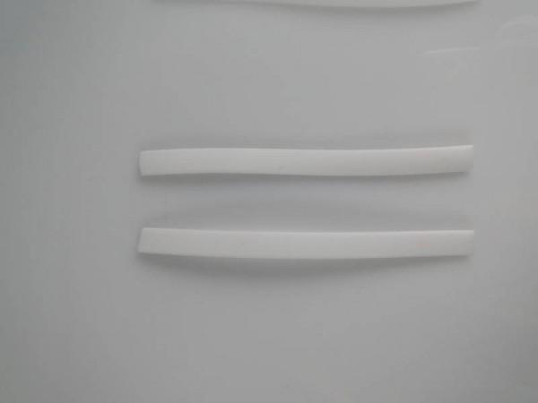 2 x 7,5cm Kautschukband - 6mm - weiß milchig 61036